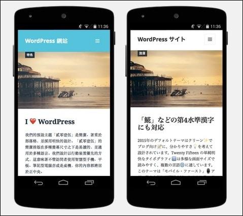 Utvidet funksjon for kinesiske, japanske og koreanske brukere