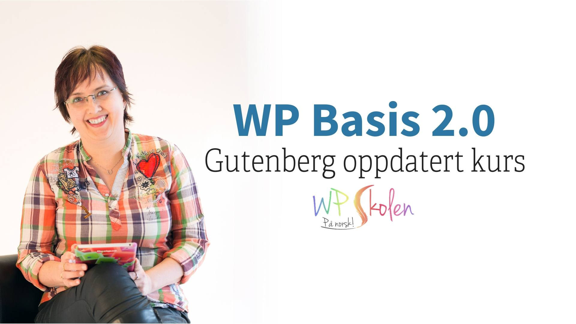 WP Basis 2.0