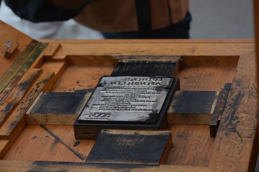 Gutenberg trykkeri