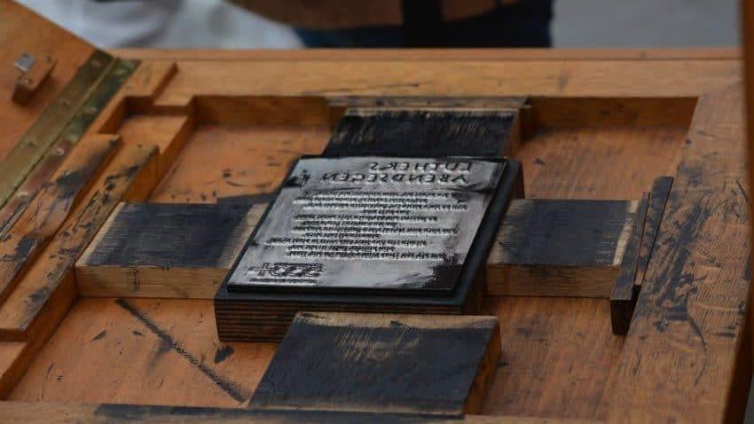 Hva er Gutenberg?